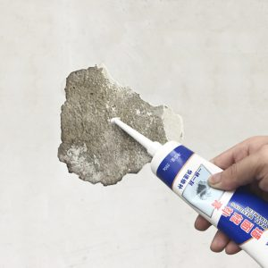 250G universal wall mending ointment grouts beautiful Sealant for walls Pe (12)
